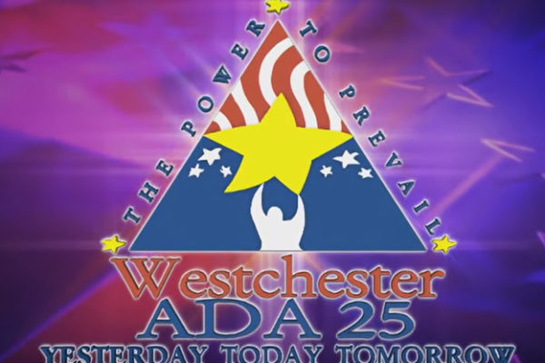 ADA - The power to prevail. Westchester ADA 25th Anniversary logo. Yesterday, Today, Tomorrow